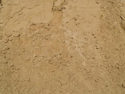 Piasek żółty tynkarski